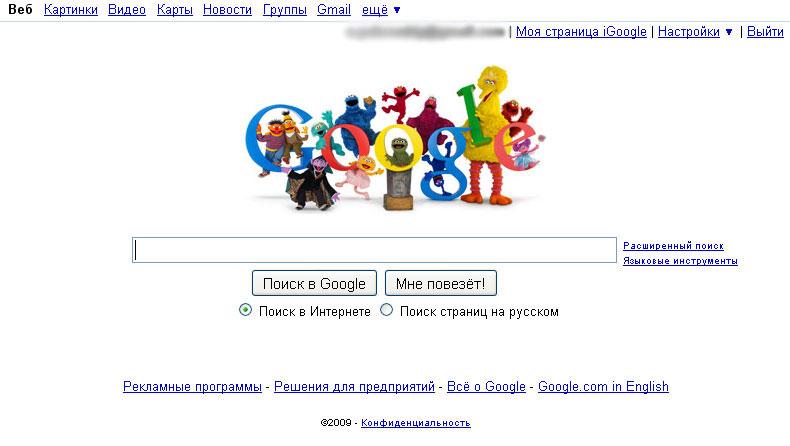 google_sezam4